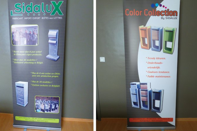 sidalux-rollup-banners.jpg
